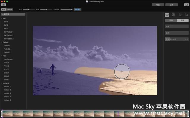 Cinemagraph-Pro 苹果GIF动态图片视频制作软件 Cinemagraph Pro 2.2.0 中文版