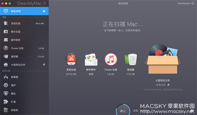 CleanMyMac-3.9-02 CleanMyMac 3.9.4 for Mac 中文正式版 系统清理优化工具