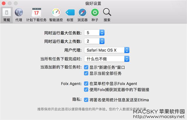 Folx-Downloader-Pro-5-02 Folx Pro 5.3.13709 for Mac文件下载管理器工具