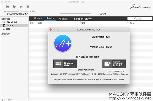 Audirvana-Plus-02 Audirvana Plus 3.2.5 for Mac 无损音乐播放器工具