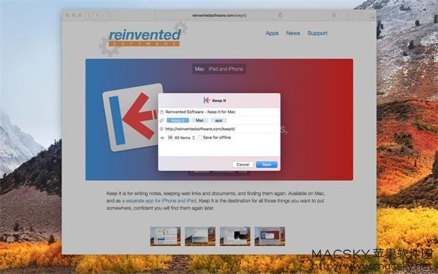 Keep-It-02 Keep It 1.2.4 for Mac 写笔记保存链接存储文档软件