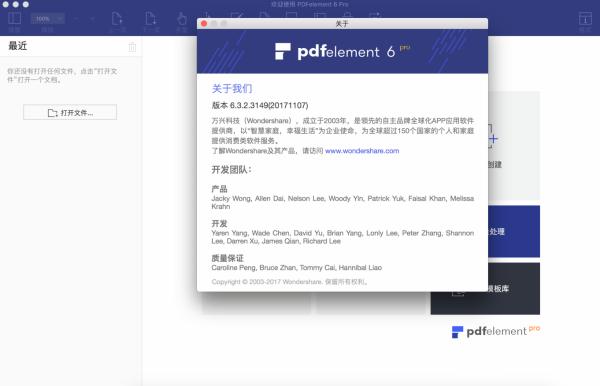 PDFelement-6-Pro-02 PDFelement 6 Pro 6.3.6.3189 for Mac PDF编辑注释转换工具