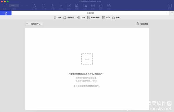 PDFelement-6-Pro-03 PDFelement 6 Pro 6.3.6.3189 for Mac PDF编辑注释转换工具