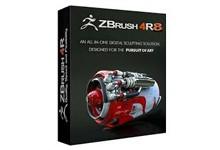ZBrush-4R8 Zbrush 4R8 P2 for Mac 中文破解版 数字雕刻和绘画软件