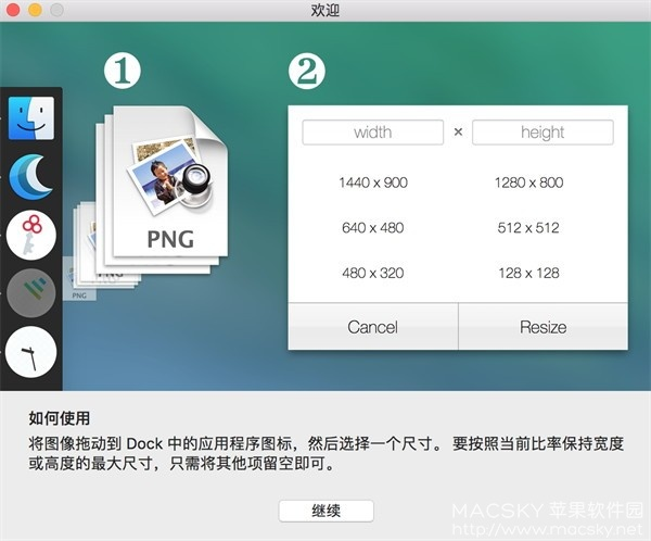 Instant-Resize-01 Instant Resize 1.2.2 for Mac 简洁图片尺寸调整工具