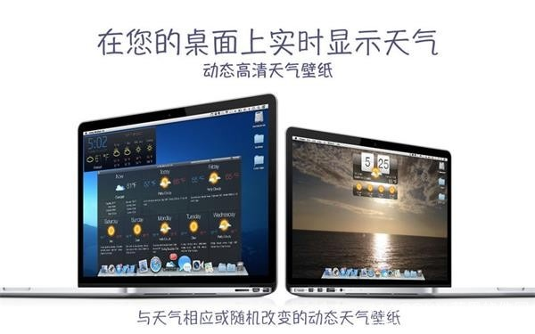 Weather-HD-02 Living Weather HD 3.7.2 for Mac 天气预报动态壁纸工具